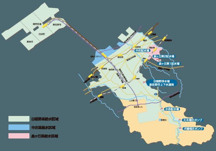 給水区域MAP
